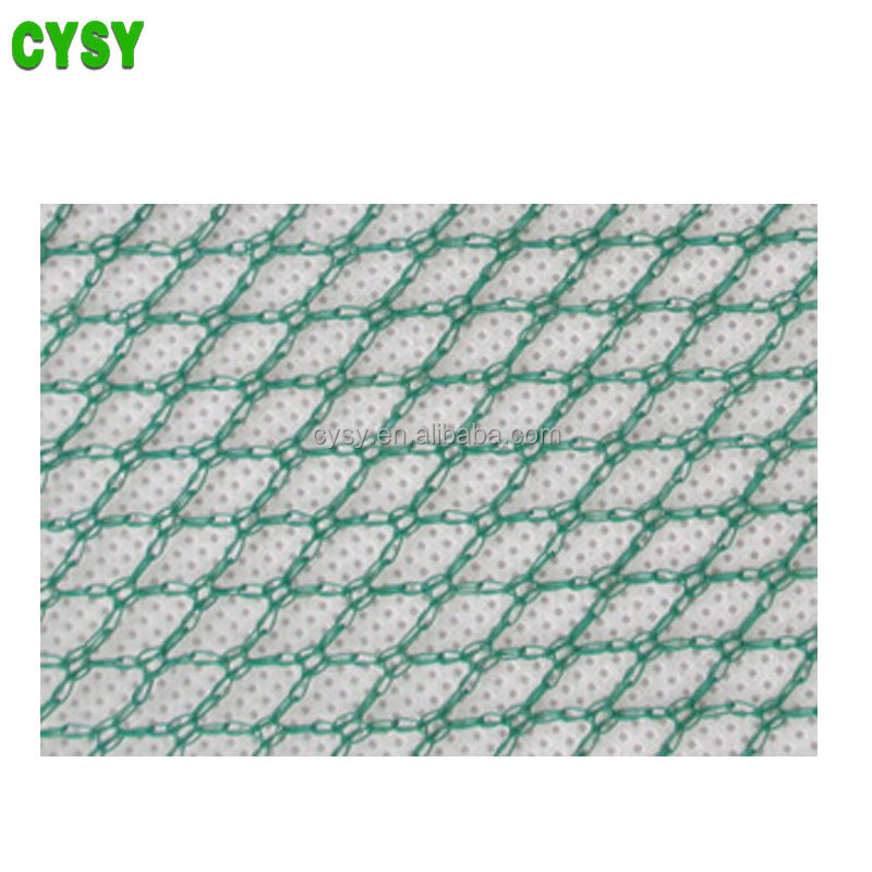 china factory produced high quality logical price bird netting game poultry bird,bird netting 50' x 50'