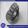 China high precision 30221 tapered roller bearing size chart Single Row