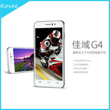 4.7 inch quad core Android 4.2 dual sim MTK6589 3G Mobile phone
