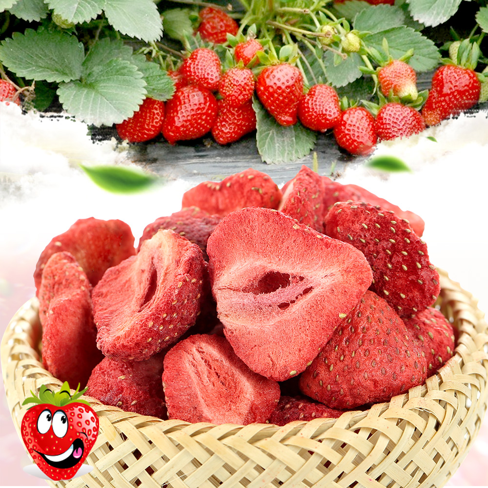 natural fresh freeze dried strawberry chips