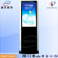 Wonderful!! 42 inch floor standing advertising display board kiosk counter multimedia player