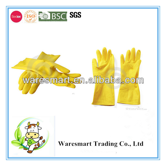 Household latex rubber glove
