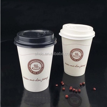 2017 Anhui hot sale factory price single wall paper coffee cup for drinking