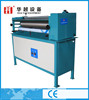 SJ-A 720mm automatic cold glue laminating machine for paper