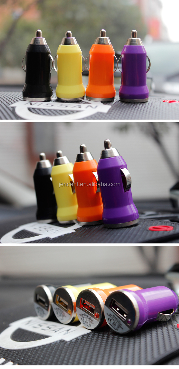 Promotional MINI Universal USB Car Charger