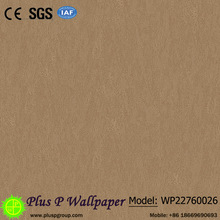 China 1.06m 3d wallpaper for home decoration
