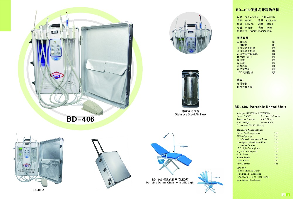 New Arrival BD-406B Portable Dental Unit
