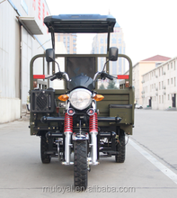 200cc Motorized Tricycle for Cargo 3 Wheels Motorcycle for Sudan Trike