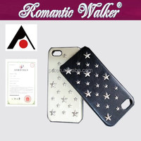 PU vintage mobliephone case ; fashion pad cover case ; Star PU mobile phone case /cover