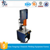 Plastic Spin Welding Machine