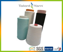 Anti-bacterial Function Nylon 6 Yarn
