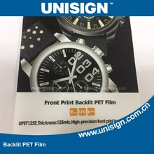 A4 size reverse printing backlit PET film for dye ink