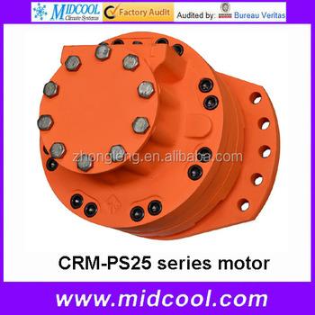 Crm Ps25 Series Hydraulic Motor View Hydraulic Motor