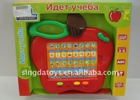 Apple Learning Machine Toy