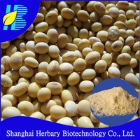 GMP manufacturer supply health supplement soybean lecithin