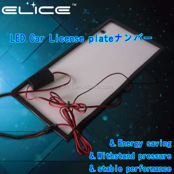 export of japan car LED license plate, Led number plate, white color/direct factory sales of LED car number plate