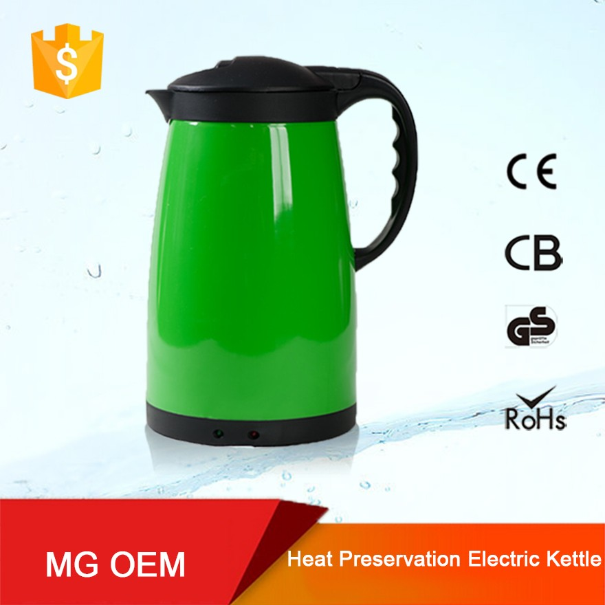 green PVC plastic electric tea kettle home appliance factory Alibaba China