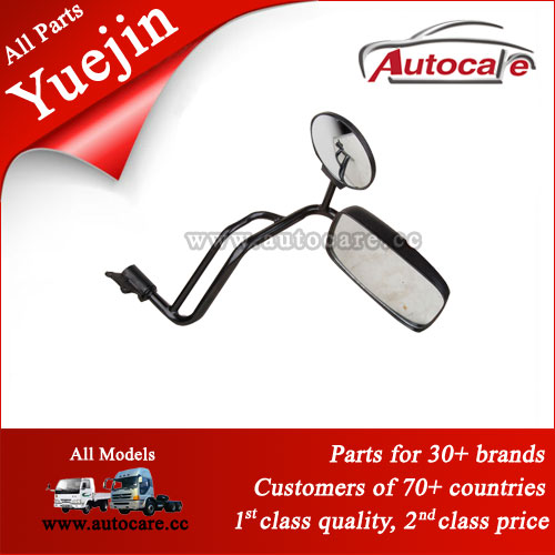 Original Yuejin Spare Part Rearview Mirror 3732A56