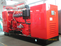 Environmental 120kw water cooled natural gas generator