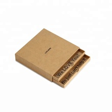 slide drawer kraft paper drawer box sliding cardboard gift box