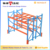 Warehouse metal storage pallet rack wire mesh deck