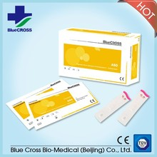 Convenient Use High Accuracy Fast Reaction Medical Diagnostic One Step Rapid Professional Detection HIV Saliva Test