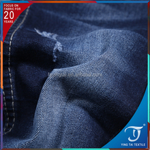 Twill using good material cheap price high stretch cotton spandex denim fabric for jeans
