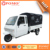 Made In China Popular Carrier Tricycle, Three Wheel Motorcycle Parts, Ztr Trike Roadster
