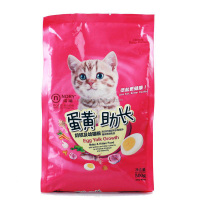 Cat food bag,easy tear notch,customized vivid printing for pet shop usage plastic packing bag for per food