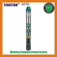 QJ centrifugal submerisible pump 2hp