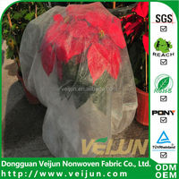 veijun pp nonwoven fabric used for agriculture plants cloth 3% UV added