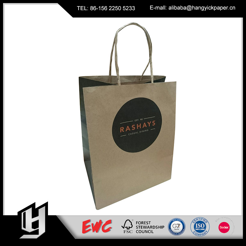 Brand new paper bags with handles white With Professional Technical Support