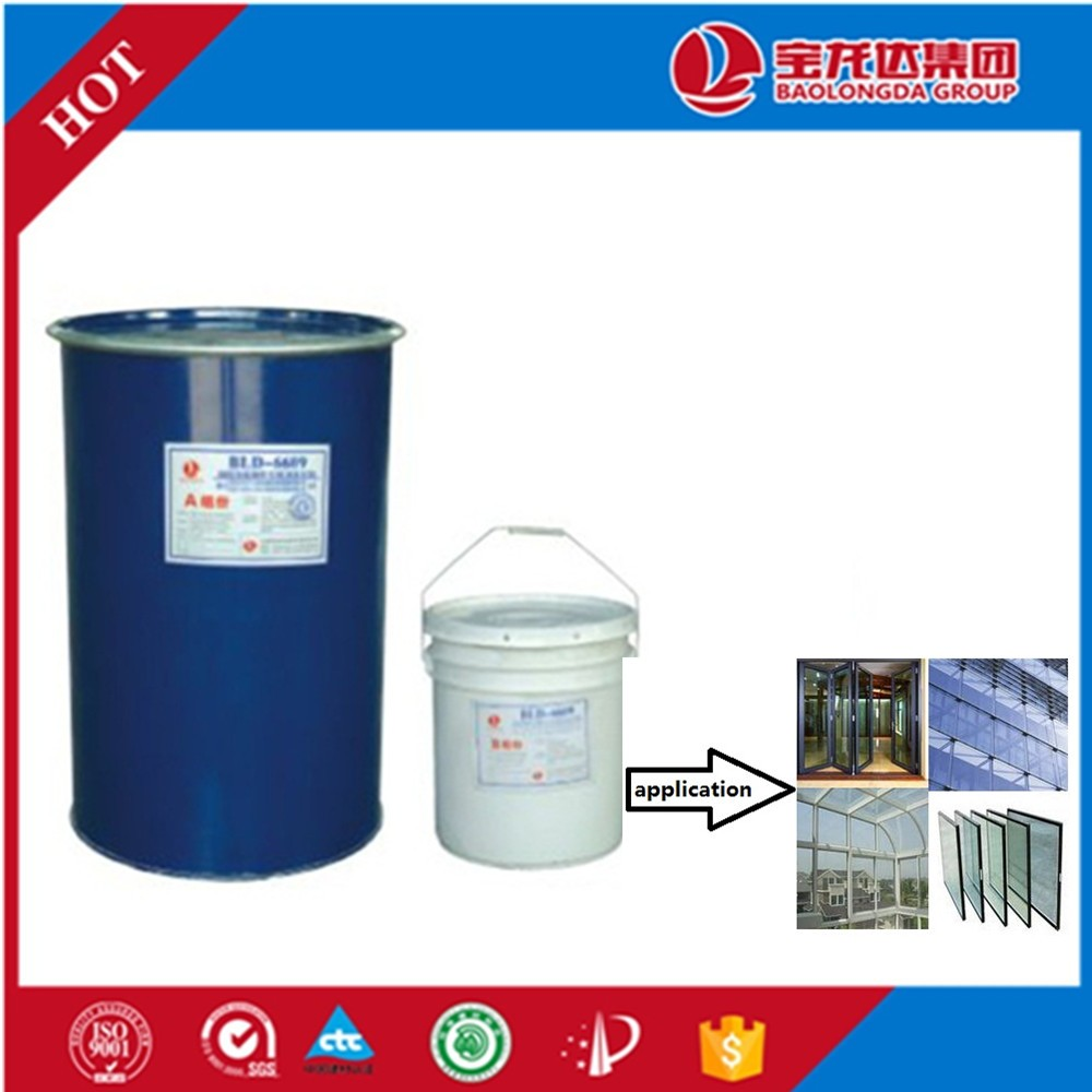 High tensile strength and elasticity two compounds water-proof Silicone Sealant for Insulating Glass with Cheap Price