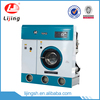 LJ Electric heating Commercial laundry equipment for garments