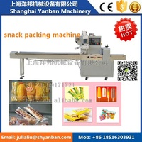 Shanghai YB-250 New Updated Automatic Cheese Pillow Wrapping Machine