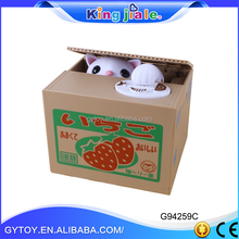 Manufacture Personalized animal shaped plastic money box