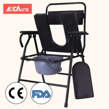 YIJIA 2018 easy toilet chair decorative commode convenient sitting bathing folding with armrest