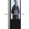 22 Inch Android Network Advertising Player