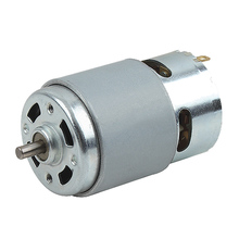 DC Motor Parts and Functions