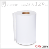 "Heavy Coated photo paper matte, inkjet 260gsm 12"" rc silk paper roll"