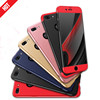 Top selling high quality 360 degree full protective cell phone case cover for iphone 7 8 x for samsung galaxy s8 note 8 case