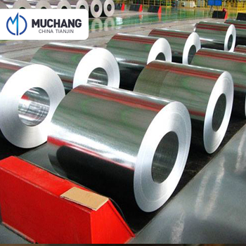 lowest price shandong ASTM A653 galvanized steel coil