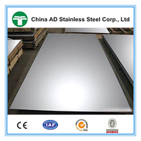2b AISI 1.4372 surface stainless steel 0.4mm metal plate/sheet