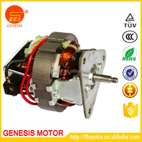 HC7015 hot sale table fan motor