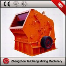 200tph stone sphere machine