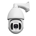 "H.265 5.0MP 30X 7"" Metal IP PTZ Camera support onvif with IR distance 150m."