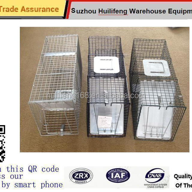 Professional Grade Steel Outdoor Live Animal Trap 32