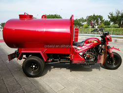 high quality 1600 Liter Strong Water Tank Tricycle 250cc jug tricycle adult three wheel motorcycle On Sale
