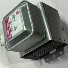 MICROWAVE MAGNETRON PRICES 2M214