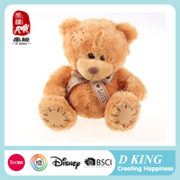 2015 new design patch teddy bear high quality material stuffed plush toy